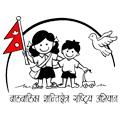 Children as Zones of Peace National Campaign (CZOP)
